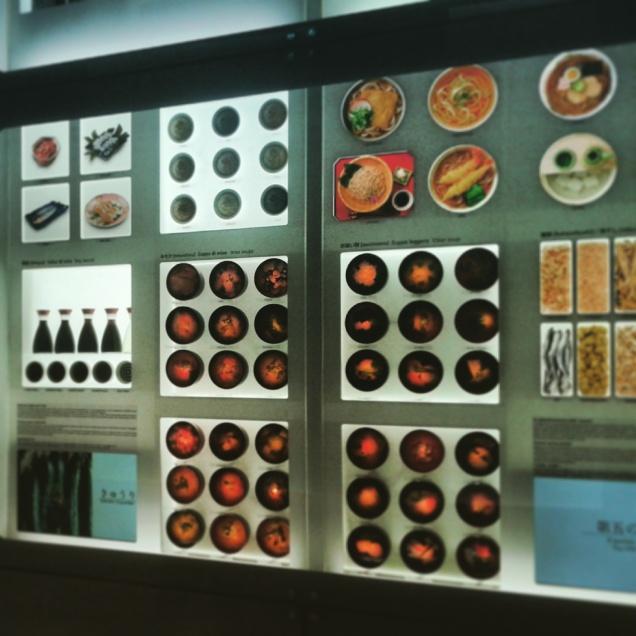 Moltissimi esempi di cibo giapponese