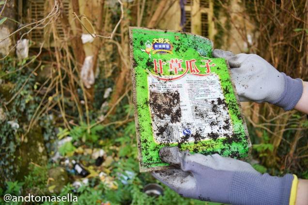 rifiuti abbandonati abusivamente puliamo il mondo 2017 gorizia